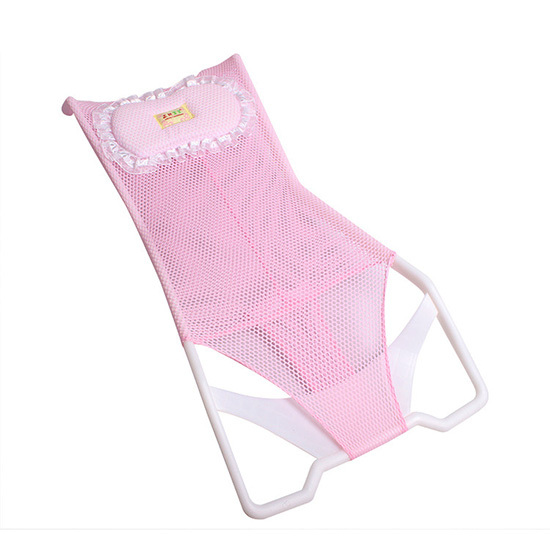 Hot Sale Baby Bath Net Rack Newborn Bathing Seat Non-Slip Mesh Support Safety Security Seat Support Infant Shower