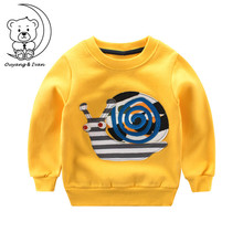New Sweatshirts active style children clothing autumn and winter fleece sweater boy warm o-neck pullover outdoor sportswear