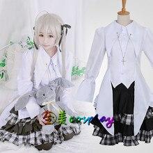 Cosplay Japanese Game Kasugano crucifix Sora Lolita clothing (4pcs) Cos Small Pure Fresh Clothes