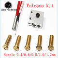 3D Printer Heater E3D Volcano Hot End Eruption Block+Nozzle 3D Printer Parts Prusa i3 Pack For 3D Printer Filament 1.75