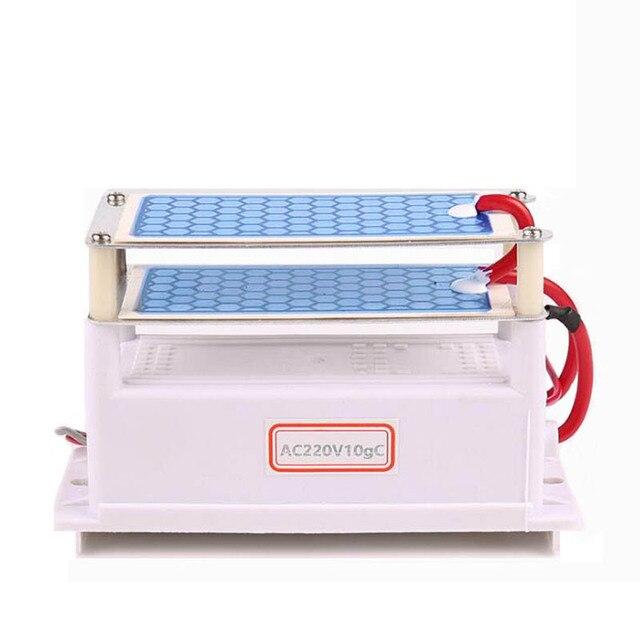 220 В/110 в 10 г Портативный Керамический генератор озона двойная интегрированная Длинная жизнь керамическая пластина озонатор очиститель воздуха