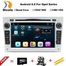 """7 """"Diseño de Panel táctil Quad Core 6.0.1 Android OS Coche Especial DVD para Opel Corsa 2006-2011 y 2006-2011 y Zafira Antara 2005-2011"""