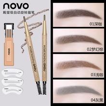 NOVO 4 Colors New Eyebrow MinutenessPencil Makeup Set With 3pcs Eye Brows Templa