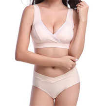 Фотография Maternity Underwear 2017 New Bra+Panties Set Sagging Nurse Bra For Pregnant Women Breastfeeding Nursing Bra Sets
