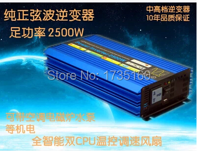 цена на Sinus omvormer High Efficiency Off Grid Solar Inverter 2500W Pure Sine Wave Solar Inverter DC 12V/24V to AC 110V/220V
