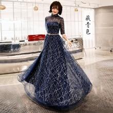 Женское вечернее платье трапециевидной формы, блестящее синее платье с полурукавами, элегантное вечернее платье на молнии в пол, E066