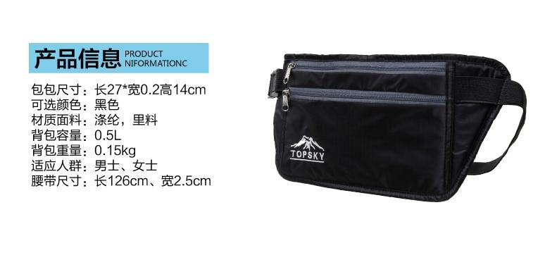 36e0bc1867fc5 ... waist pack  Type  Handbag  Capacity  Less than 20L. Product Description