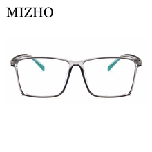 MIZHO Brand Designer Superstar Big Eyeglasses Women Vintage 2019 Fashion Transparent Plastic Ladies Glasses Frame For Men Square