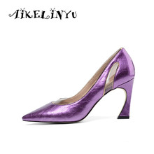 AIKELINYU Classics Pump Square Heel Womens Pumps Genuine Leather Purple Sexy Office Lady Shoes Hollowing Out Women Wedding Shoe