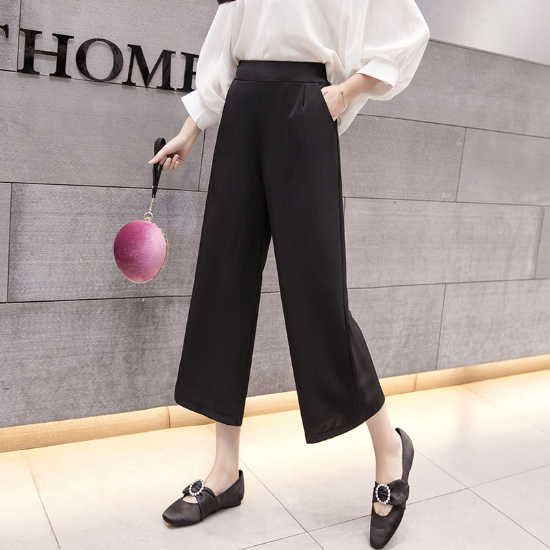 High Waist Loose Solid Color   Wide     Leg     Pants   Womens Elegant Korean Style Women Trousers School Students Chic Breathable Fashion