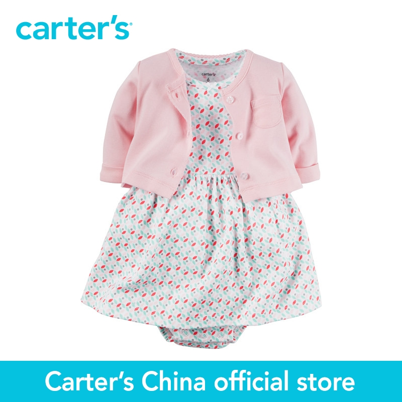 Carter's 2 pcs baby children kids Babysoft Bodysuit Dress & Cardigan Set 126G284, sold by Carter's China official store himipopo 2 pcs baby girls bodysuit dress