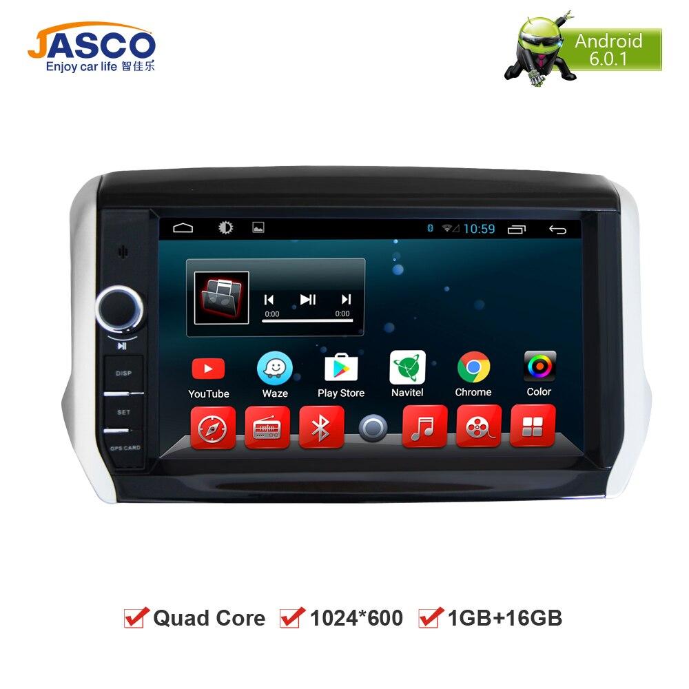 8 HD font b Car b font DVD Player GPS Glonass Navigation multimedia for Peugeot 208