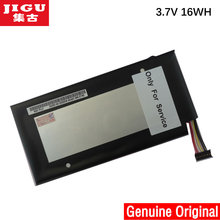 JIGU C11-ME370T Original laptop Battery For Asus For Google Nexus 7 Built-in battery