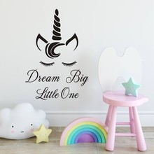 Wall Mural for Kids Room Unicorn Dream Big Little One Girls Sticker Nursery Decal  LX330