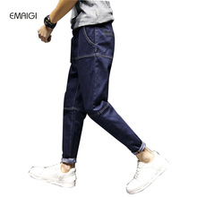 Men Fashion Casual Jeans High Quality Cotton Denim Harem Pant Male Strip Jean Trousers