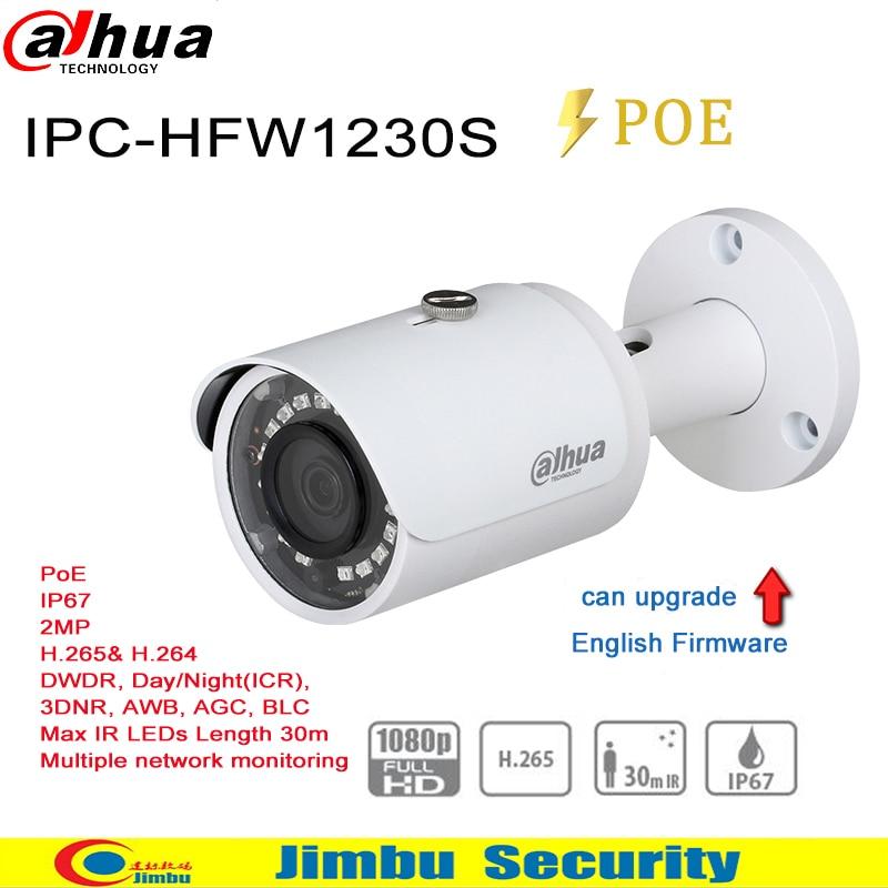Dahua 2mp POE ip-камера IPC-HFW1230S H.264 и H.265 полный 1080 P сетевая камера infrate 30 м Несколько мониторинг сети P67, PoE