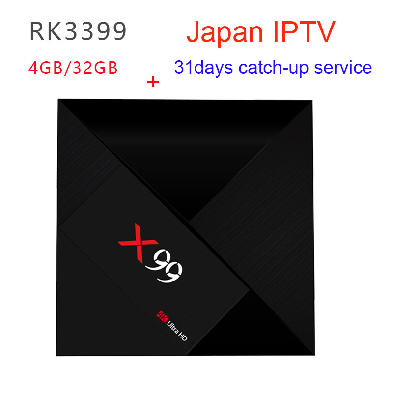 RK3399 X99 4GB 32GB Smart Android 7 1 TV BOX watch Japanese channels support VOD 31