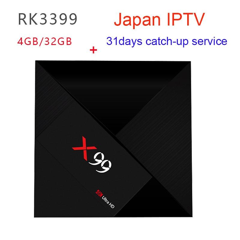 RK3399 X99 4 ГБ/32 ГБ Смарт Android 7,1 ТВ коробка смотреть японские каналы поддержка VOD, 31 день воспроизведения и 5 дней предварительного просмотра
