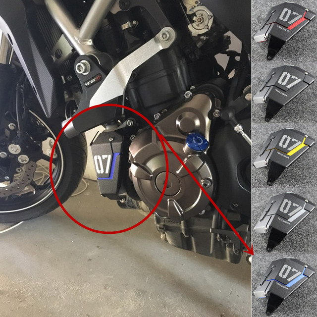 MT07 FZ07 Coolant Recovery Tank Shielding Cover For Yamaha MT 07 FZ