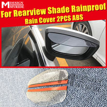 цена на 2 Pcs Universal ABS Material Car Accessories Rearview Mirror Rain Shade Rainproof Blades For Car Back Mirror Eyebrow Rain Cover