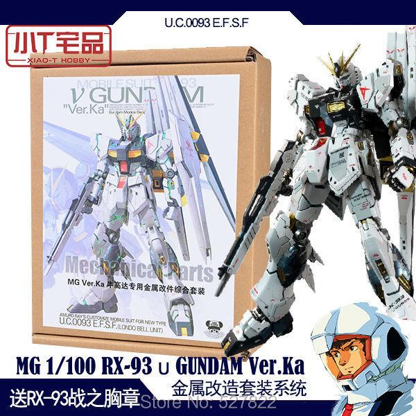 New Metal Details Up Parts Set For Bandai 1 100 MG New Nu V Gundam ver Ka Model Kit  Children's DIY Birthday Gift Free Shipping