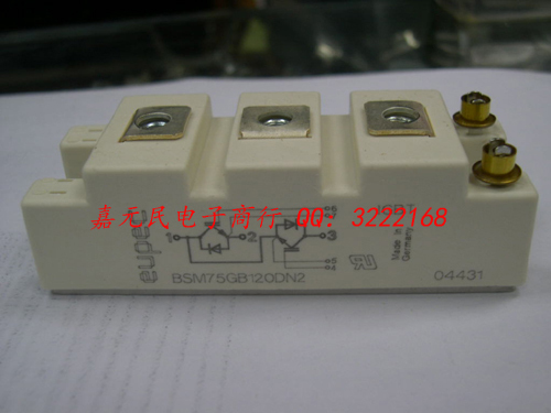 EUPEC original new IGBT BSM75GB120DN2 tt260n22kof eupec type new tt260a power module