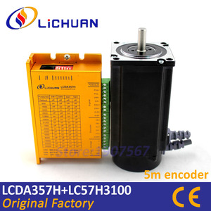 Lichuan NEMA23 3N.m 425oz.in 3phase easy servo closed loop stepper motor drive kit 7A for CNC router/3D printer/cutting machine(China)