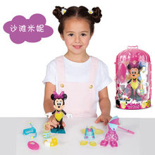 Original da disney Mickey Minnie Mouse Mickey Mouse Clubhouse figura de brinquedo casa de jogo Menina princess Dress up bjd caçoa o presente lol bonecas(China)
