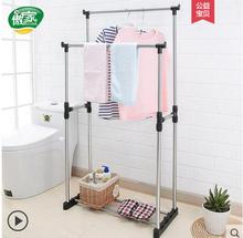 Simple air clothes rack, double pole type indoor and outdoor balcony bedroom.
