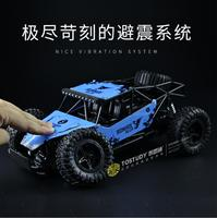 1:16 children's toy remote control car high speed climbing car drift buggy children's toy car
