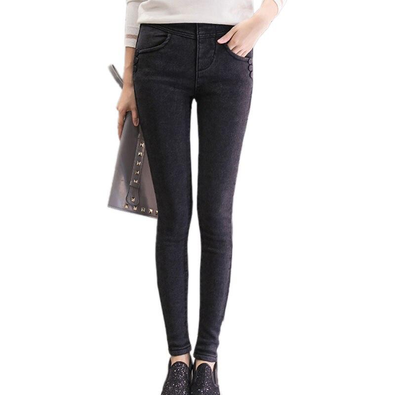 plus skinny jeans page 7 - petite