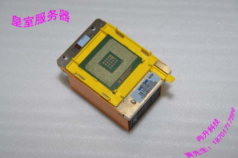 FOR HP DL380G3 ML350G3 radiator 314669-001 315628-001 370G3 Server