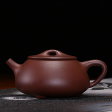 PINNY 420ml YiXing Purple Clay Shi Piao Teapot Chinese Kung Fu Tea Pots Hand Made Set Sand Crafts Natural Ore