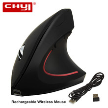 Rechargeable USB 2.4GHz Wireless Optical Mouse 5 Buttons 800/1200/1600 DPI Vertical Ergonomic Gaming Mouse For Computer Mice