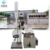 Ofis ve Okul Malzemeleri'ten Laboratuvar Termostatik Cihazları'de Re501 vakum roto vap döner buharlaştırıcı kenevir cbd thc yağ alkol damıtma ekstraksiyon makinesi ısıtma banyo kondansatörler ile