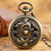 Antique Automatic Mechanical Pocket Watch Classic Skeleton Flying Phoenix Sculpture Novel Clock Creative Gifts For Friends