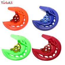 цена на Triclick Front Brake Disc Rotor Guard Cover Protector Car-Covers Protection Brake Disks Motorcycle Car Covers Fit KTM 125-530 SX