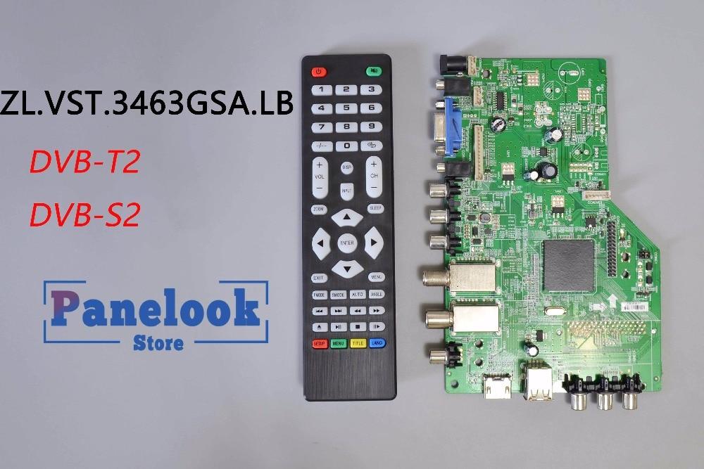 GSA, Supports, New, DVB-C, DVB-T, Board