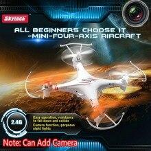 تضيف ألعاب Drone طائرة