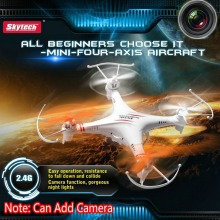 Skytech M62 M62R 2 4G 4CH RC Helicopter UFO With Blinking Led Color Light Ar font