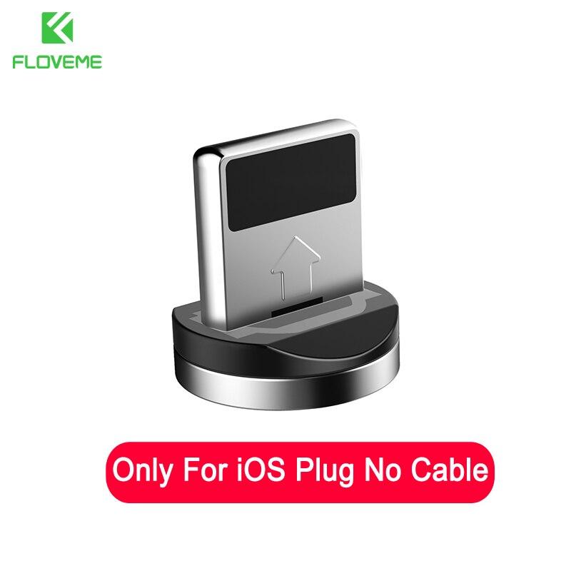 For iOS Plug