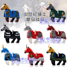 DR.TONG 20PCS/LOT XH599 Knight Wars Red Horse Super Heroes Medieval Rome Knights Horse Building Blocks Toys Children Gift X0158