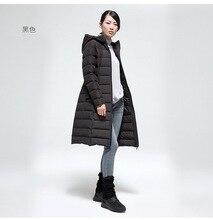2016 misun тонкий женский средней длины пуховик гладко