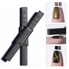 Nail Magnetic Stick Strong Magnetic Nail Stick Set 3D Cat Eye Effect Magnet for UV Painting Gel Nail Polish Uv Lamp for Gel