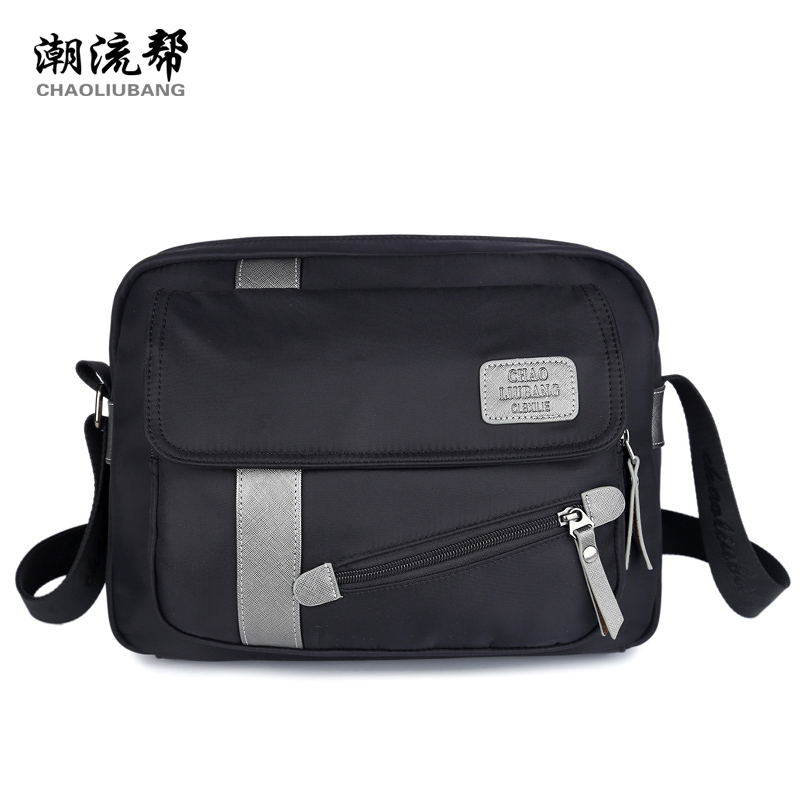 Squirrel fashion waterproof nylon panelled cross-body preppy Korean style unisex men messenger bags vogue casual classic handbag squirrel fashion nylon solid casual waterproof classic women shoulder bags vogue hipster cross body youth girls commuter tote