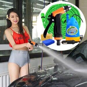 Image 1 - Bomba de alta presión para lavado de coche, 12v, limpiador de alta presión, lavadora de potencia de presión, lavado automático