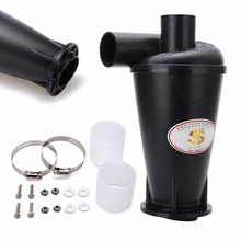 Tools - Tool Parts - 1pc Industrial Cyclone Filter Dust Collector For Vacuums Dust Extractor Separator CNC Machining Woodworking 115*320mm Mayitr