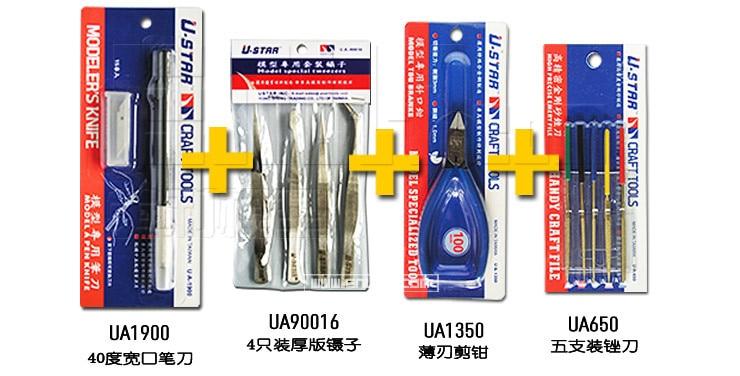 Special Promotion,U-star Tool Sets,UA-1900 Pen Knife Kit,UA-90016 Tweezer Set,UA-1350 Diagonal Cutting Plier,UA-650 File Kit upvel ua 371ac
