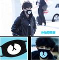KPOP EXO Chan Yeol lindo máscara de estrellas mercancías de alta calidad