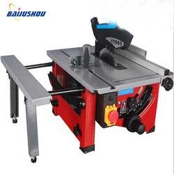 8 sliding carpintaria serra de mesa 210mm diy madeira circular serra elétrica (cor aleatória)